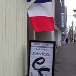 28166901 - フランス国旗が目印