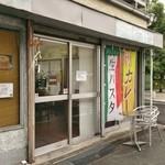 気ままなキッチン - 店舗入口(2014.6.)