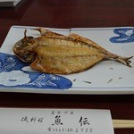 磯料理 魚伝 - サービスのあじの開き