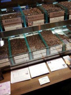 はぜや珈琲 - 量り売りの豆たち