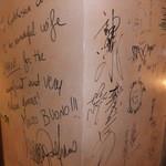 ダノイ高輪 - ご来店頂いた著名人の方々のサイン