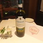 ダノイ高輪 - イタリア島ワイン