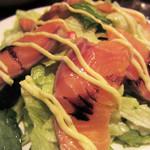 バルデビス - スモークサーモンのサラダ