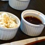 竃 円山 - こちらは夫の「江別産辛味山ワサビ和風赤ワインソース(160g1620円)」のソース