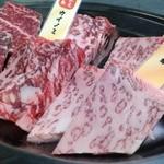 肉道山 - 本日の稀少部位3種盛り