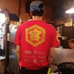 28178933 - キンミヤ印のTシャツ