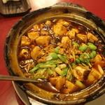 四五六菜館 - 孫麻婆豆腐