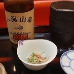 天濱 - 八海山泉ビール