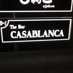 ザ・バー・カサブランカ -