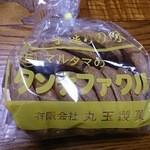 丸玉製菓 直売店