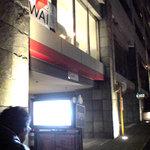 2819296 - 横浜市営地下鉄「センター南」駅から歩いて5分くらい