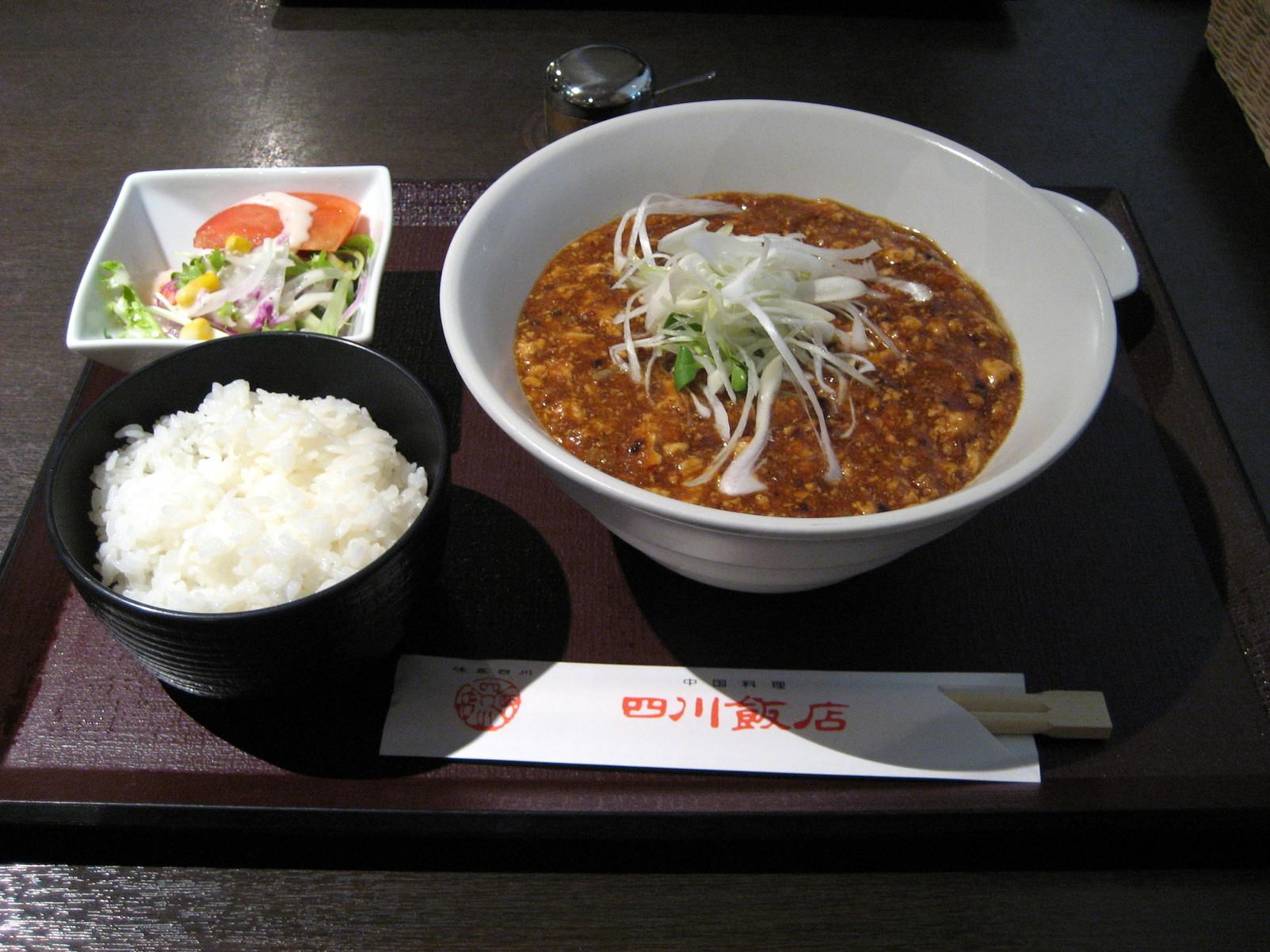 浜松四川飯店 西塚店 name=