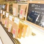 あおぞら - カフェメニューにも載っている日本茶は、袋入りで購入することもできます。おみやげにしたくなるオシャレ感で、お味もほどよくて気に入りました。