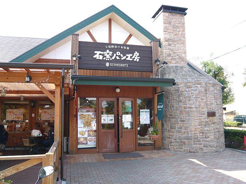 石窯パン工房 サンメリー 青梅店