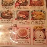 台湾食堂 帆 -