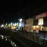 高橋酒店 - 折尾駅から続くこの景色が、再開発で無くなってしまう・・・