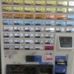 文殊 - 自動券売機