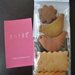 うるまーる - オハナ食堂のクッキー