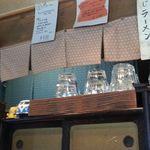 """アベノ日本一 - 【2014年6月】詳細はブログ""""ミシュランごっこ。""""をご覧下さい。"""