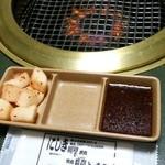 にしき - 焼きタレカクテキ
