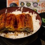 宇奈とと - 1-2)うな丼・ご飯大盛り(500+100円)