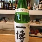 あさくら - 一博 純米無濾過生原酒