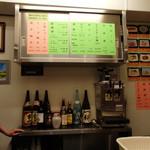 菜香餃子房 - 店内の様子