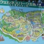 28216872 - 「高田屋嘉兵衛公園 ウェルネスパーク五色」