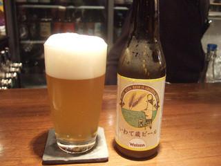 ビアリッチ イースト - いわて蔵ビール ヴァイツェン(950円・税別)
