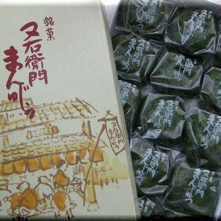 小林堂商店 - 料理写真:又右衛門まんじゅう