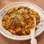 華東 - 料理写真:麻婆豆腐。