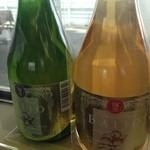 28224437 - お土産2 BAIJO。レモングラス仕立ての梅酒と若狭の梅酒の2本セット