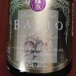28224455 - レモングラスはすっきりして飲みやすい(´ω`*)