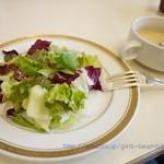 なみき杏樹 - 洋食A(サラダ)