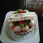 ストロベリーガーデン - 誕生日に苺タルト