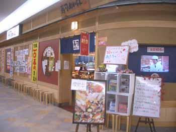 寿司めいじん  ゆめタウン佐賀店