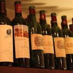 シュペール サンク - 素晴らしいワイン達