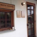モトコーヒー -