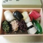 西利 - 野菜寿司