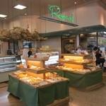 ル・パン・リュストー - お店は桜坂のマミーズの2階店舗にありますよ