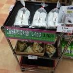 吉川食品 - 【2014年04月】しらかばの砂川SAでの販売シーン。