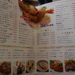 キッチン千賀 - キッチン千賀(蒲郡市)食彩賓館撮影