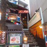 BACKPACKER'S CAFE 旅人食堂 - 入口