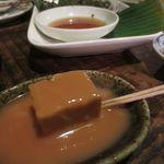BACKPACKER'S CAFE 旅人食堂 - 豆腐よう