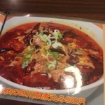 28242519 - 水煮牛肉って四川料理やん。。。