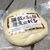 木村屋製パン工場 - 料理写真:讃岐のあん餅雑煮風パン