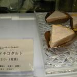 ナナハコ - 有機イチゴタルト
