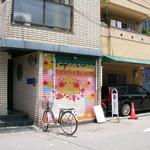 ナナハコ - 開店前