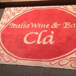 Italia Wine & Bar Cla' -