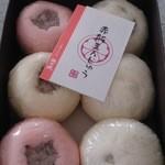 お菓子の里 飯田城 - 2014/6 赤飯まんじゅう